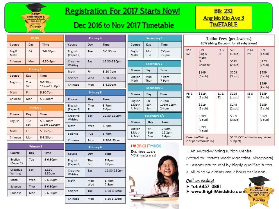 Blk 232 Ang Mo Kio Ave 3 2017 Timetable